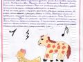 04-Гордеева-Даяна-3-е-место