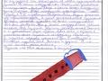 05-Петросян-Григорий-3-е-место