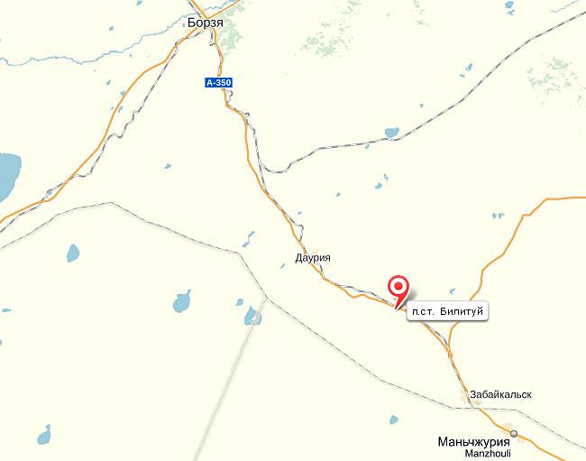 карта